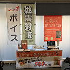 MICSフェア2016in横浜へ出展